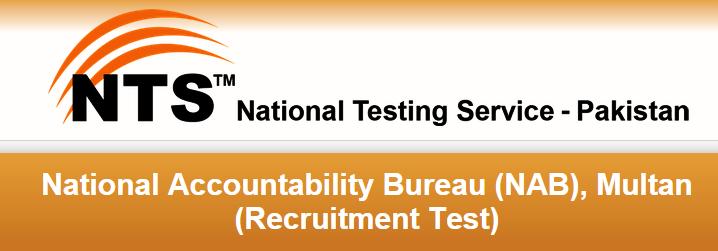 National Accountability Bureau NAB Multan NTS Test Date 2015 Roll No Slips