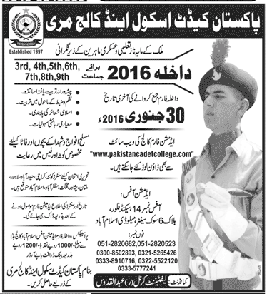 Pakistan Cadet School & College Murree Admission 2016