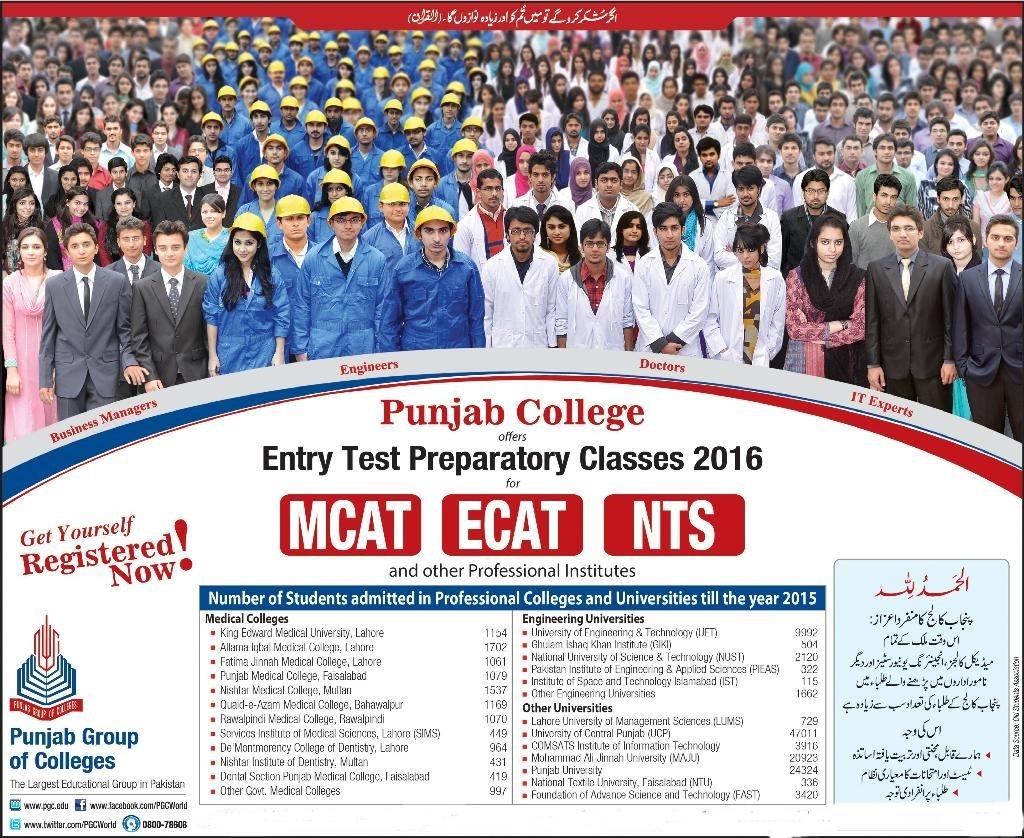 Punjab College Entry Test Preparation For MCAT, ECAT, NTS Start