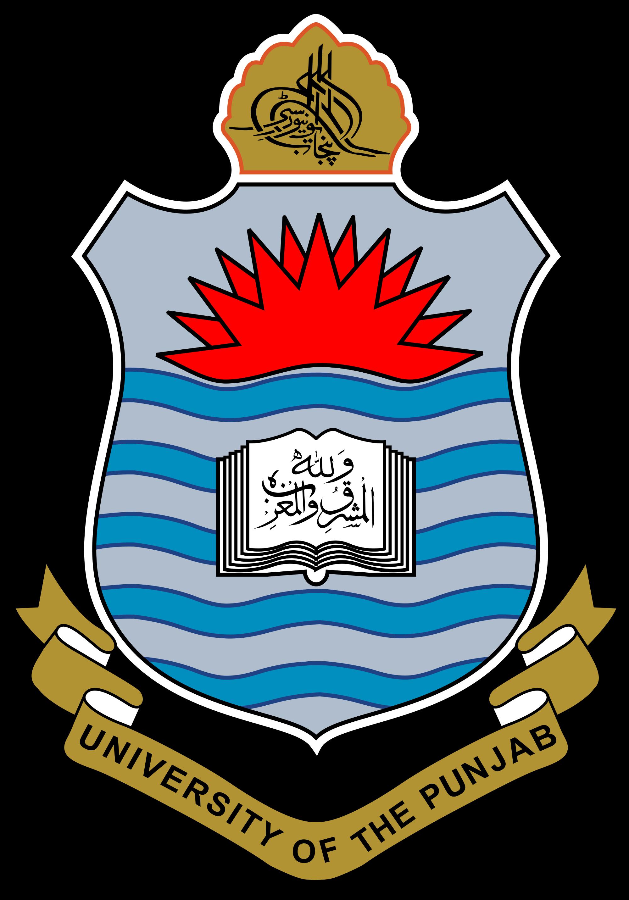 Punjab University PU MA, MSC Roll No Slip 2019