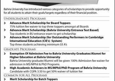 Bahria University Merit Scholarships 2016 For Karachi, Islamabad, Lahore Campus