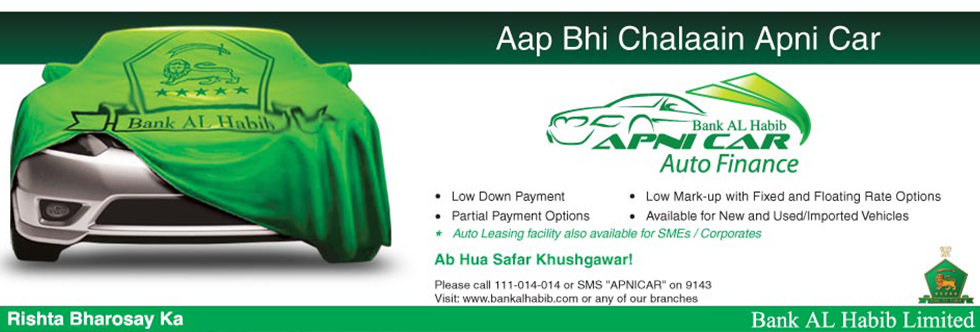 Bank Al Habib Apni Car Auto Loan In Pakistan Calculator