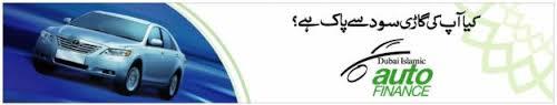 Best Islamic Car Financing In Pakistan