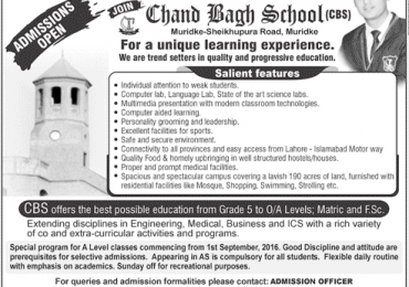 Chand Bagh School Muridke Admission 2017