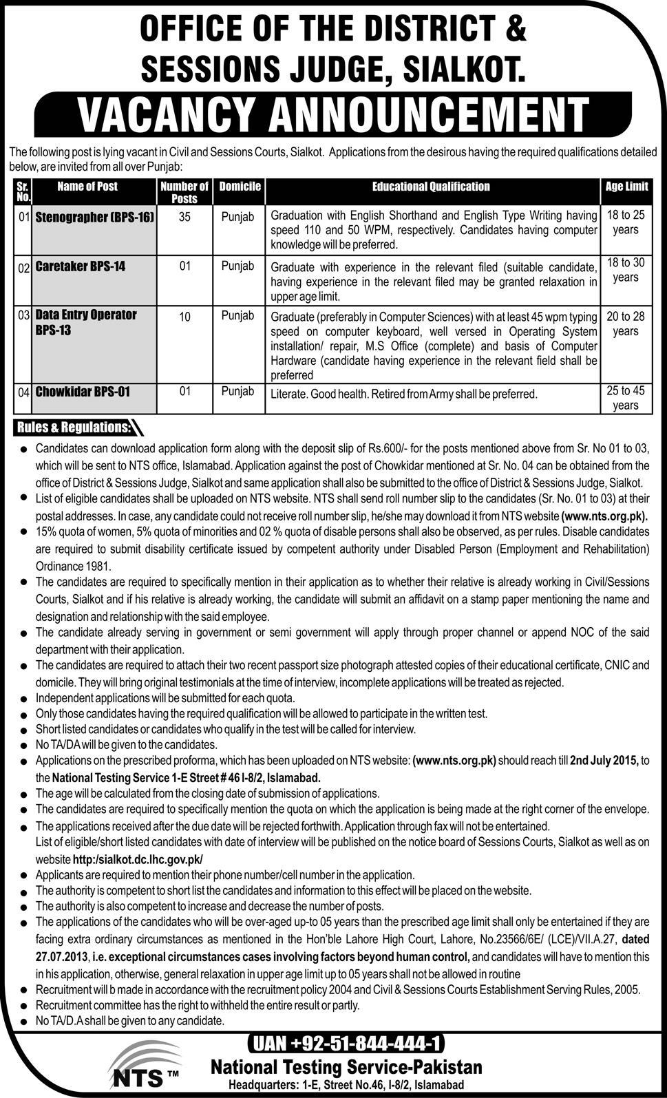 District And Session Judge Office Sialkot Jobs 2015 NTS Application Form Download