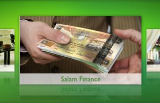 Dubai Islamic Bank Personal Loan Procedure