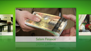 Dubai Islamic Bank Personal Loan Procedure, Requirements In Pakistan