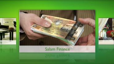 Dubai Islamic Bank Personal Loan Procedure, Requirements In Pakistan