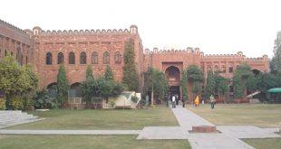 FAST University Lahore Admission 2019 Form Last Date