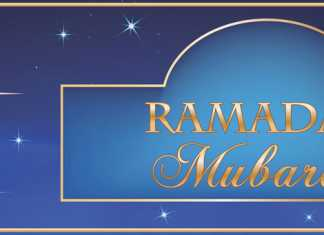 First Ramadan In Pakistan 2019 With Sehr, Iftar Roza Time