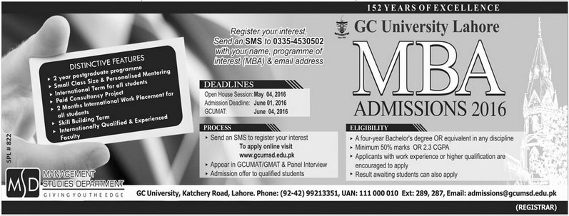 GC University Lahore MBA Admission 2016 Online Form Apply