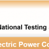 GEPCO Gujranwala NTS Test Date 2015 Roll No Slips Download Online