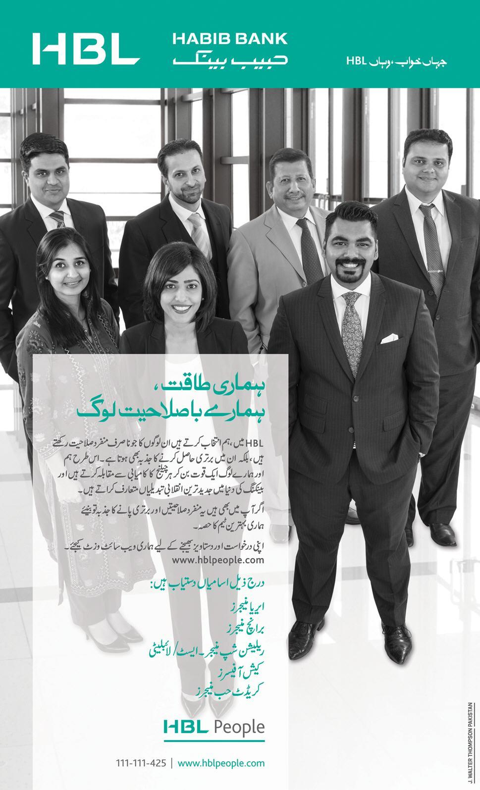 Habib Bank Limited Pakistan Jobs 2016 Apply Online