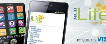 MCB Lite Card Online Apply 2021 Charges, Helpline