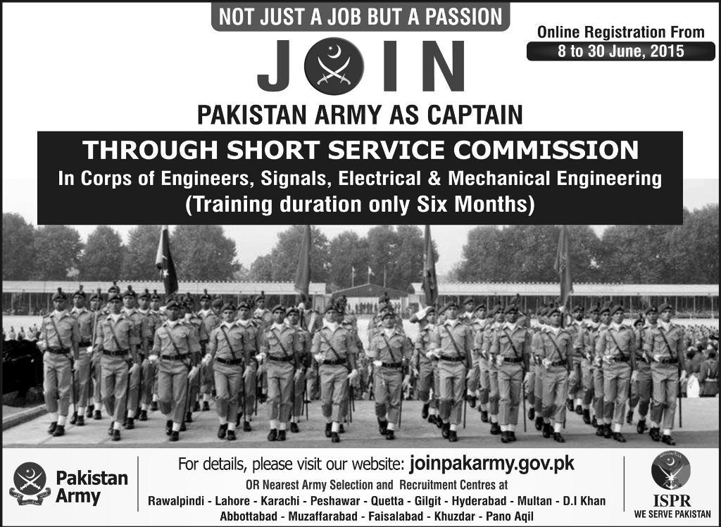 Join Pak Army As Captain 2016 Registration Online Through Short ...