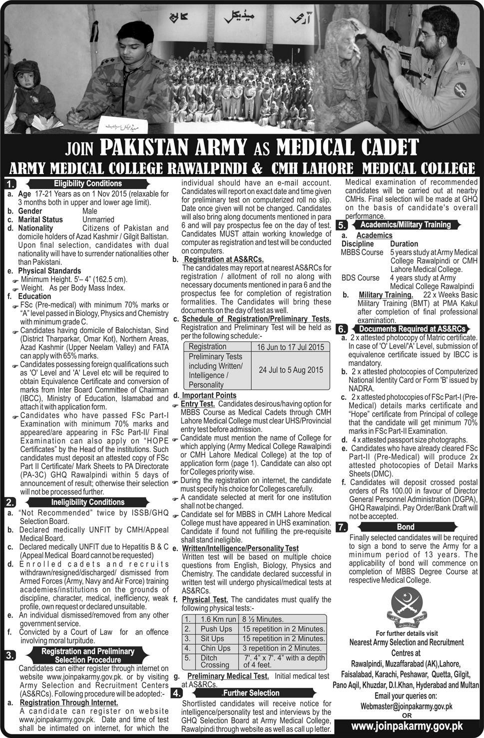 Join Pak Army As Medical Cadet 2015 Online Registration Rawalpindi, Lahore
