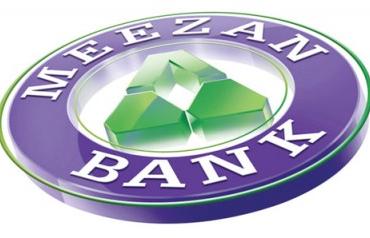 Meezan Bank Car Financing Calculator 2021 Car Ijrah