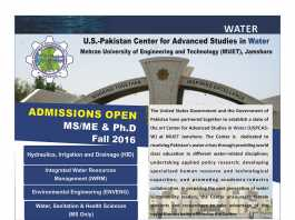 Mehran University MUET PhD, Masters Admission 2016 Form, Entry Test