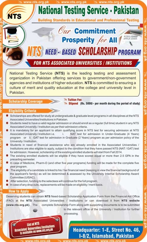 NTS Need Based Scholarship 2016 Application Form, Last Date