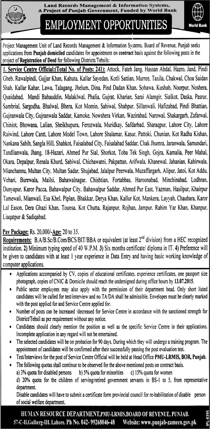 PMU LRMIS Board Of Revenue Jobs 2015 Service Centre Official Land Records Management