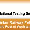 Pakistan Railway Police ASI Jobs 2016 NTS Form Eligibility, Last Date