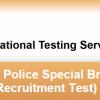 Punjab Police Special Branch Intelligence Officer, Intelligence Operator Jobs 2015