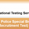 Punjab Police Special Branch Jobs 2016 NTS Application Form Download
