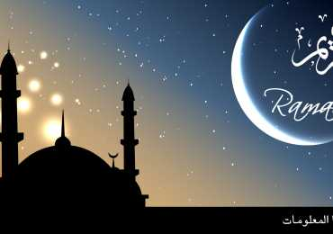 Quetta Ramadan Calendar 2017 Sehri And Iftar Timings Schedule