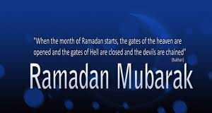 Ramadan Calendar 2018 Mirpur AJK With Sehri, Iftar Time Azad Kashmir