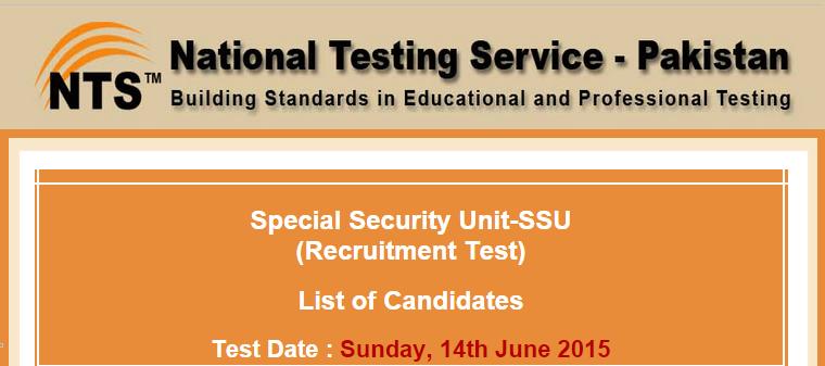 SSU NTS Test Result 2015 Karachi Special Security Unit Sindh Police