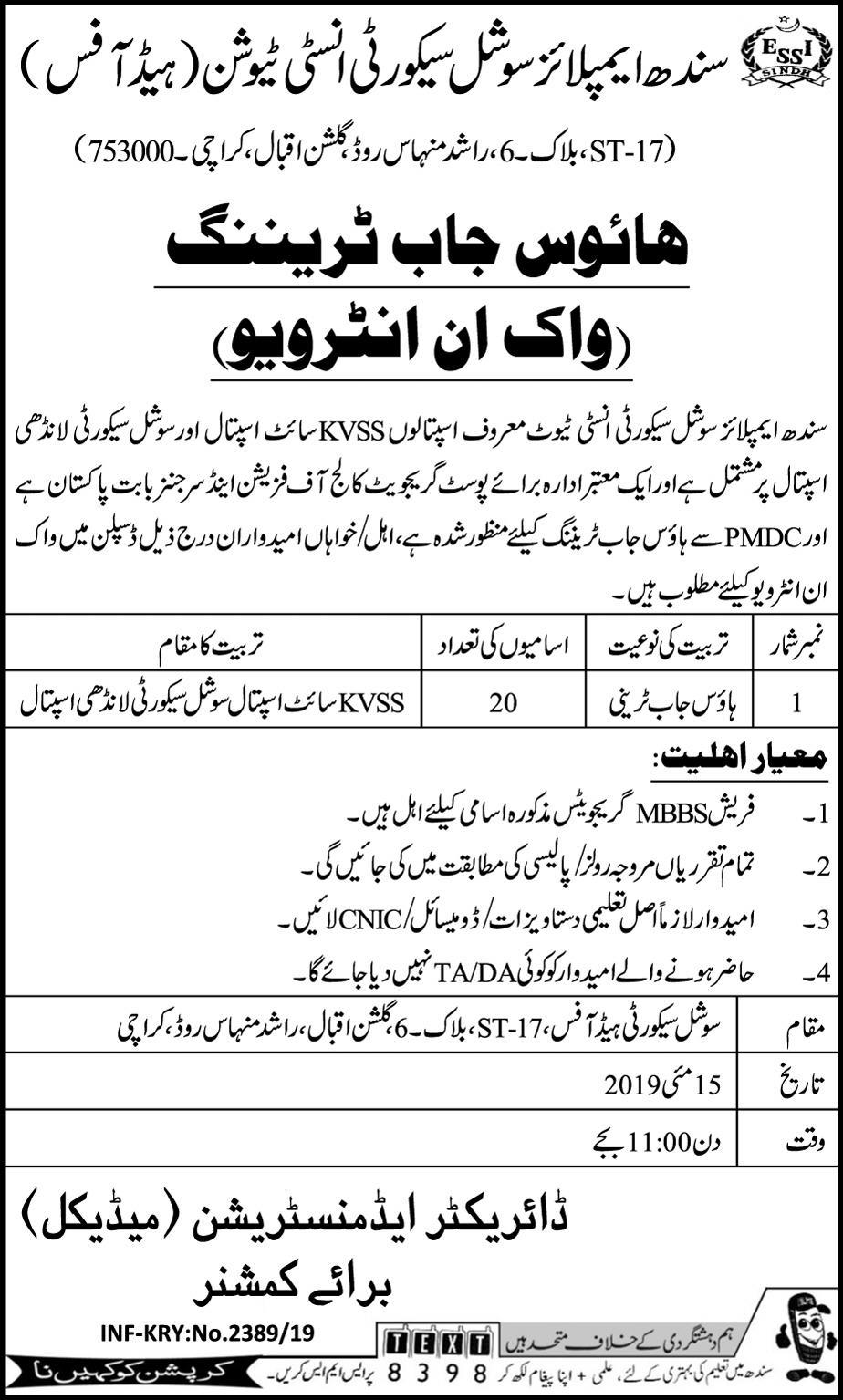 Sindh Employees Social Security Institution SESSI Jobs 2019 Application Form