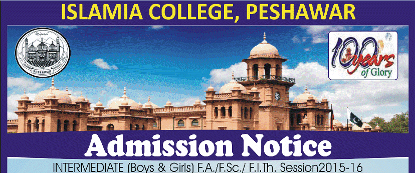 how to get admission in iia after 12th