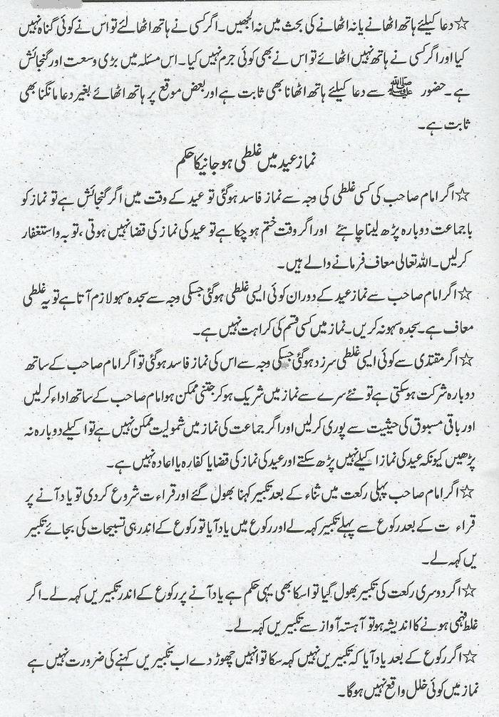 Write my essay on culture of sindh