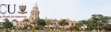 GCU Lahore Merit Lists 2016
