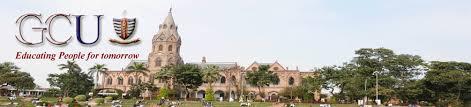 GCU Lahore Merit Lists 2017