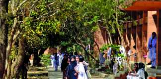 Government Apwa College for Women Lahore Merit Lists 2016