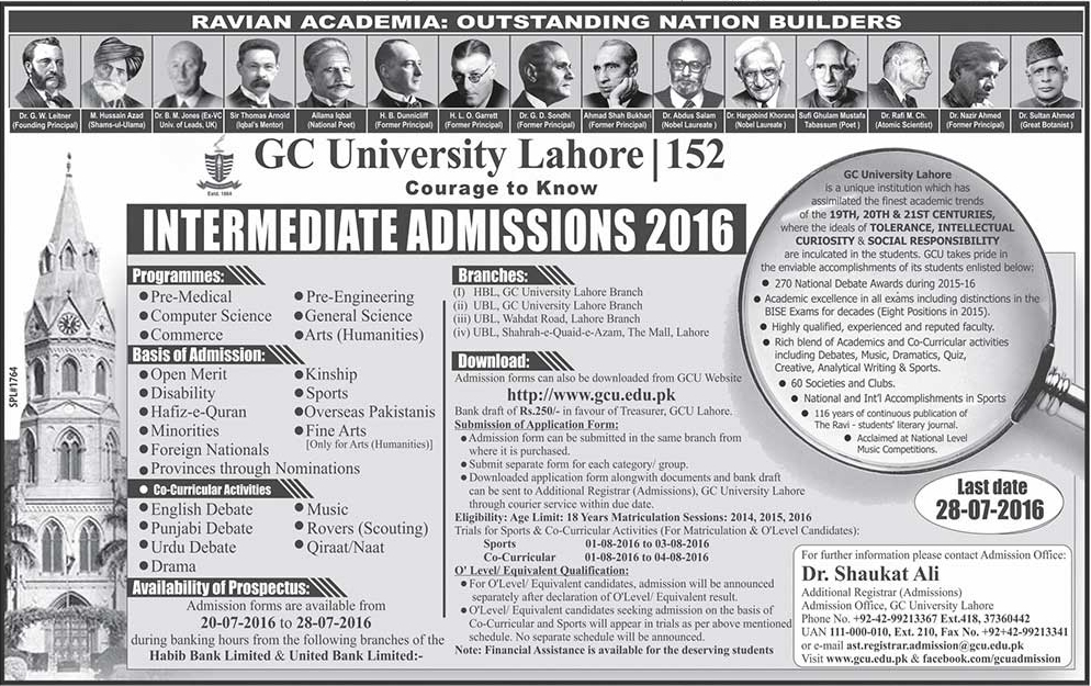 Government College GC University Lahore FSC Admissions 2016