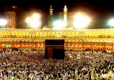 Hajj Training Schedule 2021 Dates, Centres