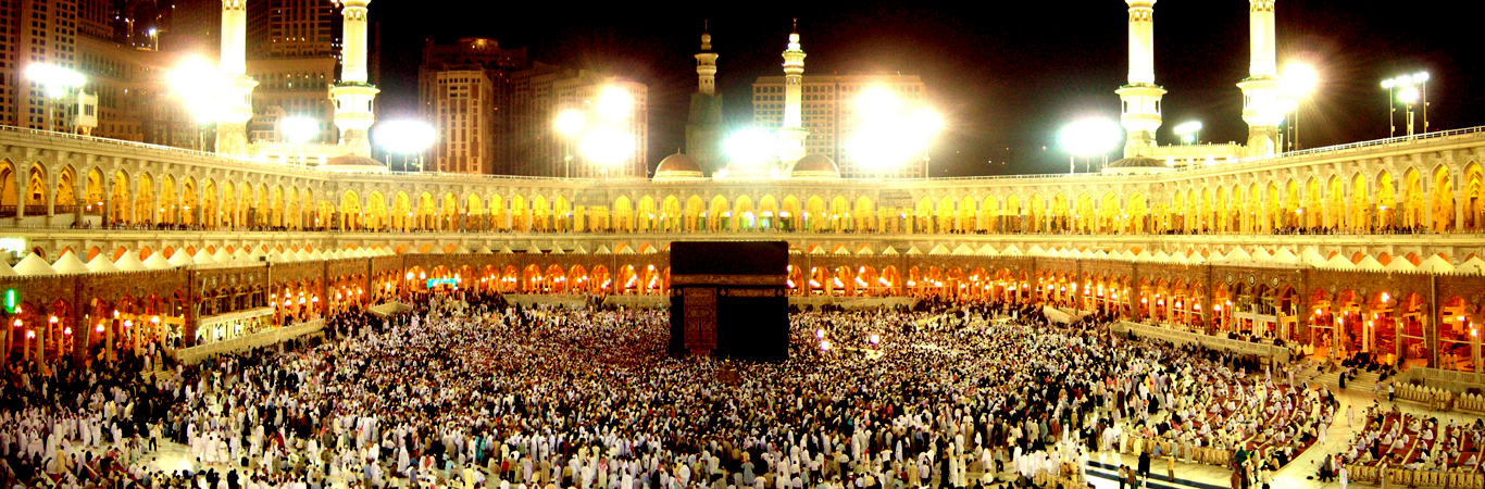 Hajj Training Schedule 2015