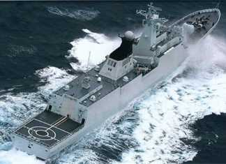 Join Pak Navy Online Registration Form 2018