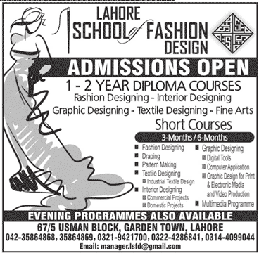 Lahore School of Fashion Design Short Courses Admission 2017