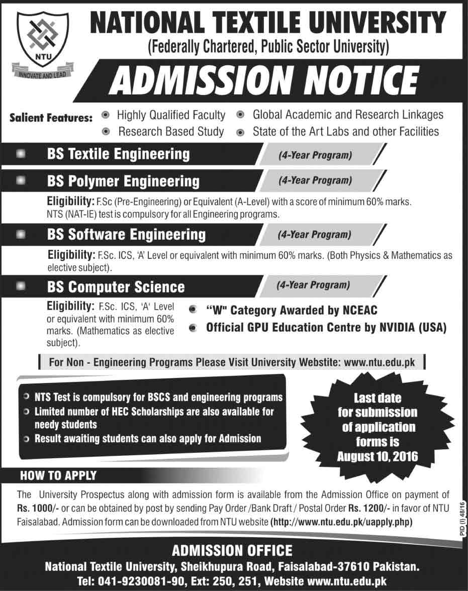 National Textile University Faisalabad Admissions 2016