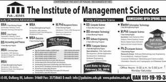 Pak Aims Institute of Management Sciences Admission 2016