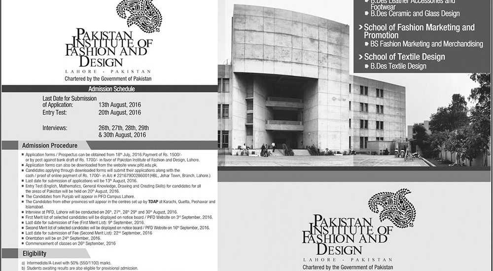 Pakistan Institute of Fashion and Design PIFD Lahore Admissions 2018