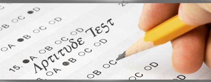 Agriculture University Faisalabad UAF 3rd Entry Test Result 2016 Check Online