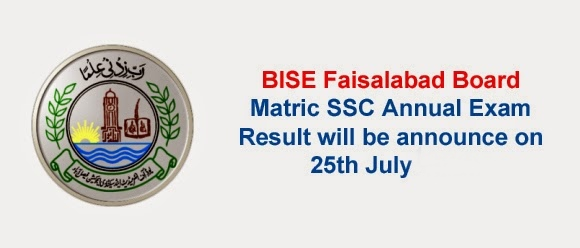 www.bisefsd.edu.pk Result 2018 10th Class Position Holders By Name