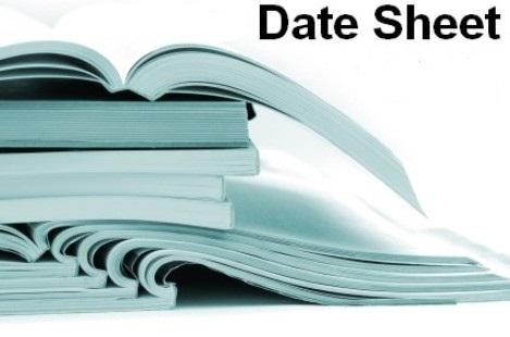 BISE Gujranwala Board Matric Supplementary Exams Date Sheet 2017