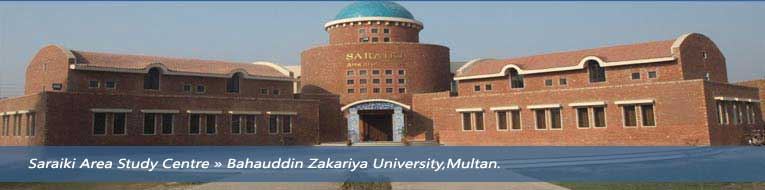 BZU Multan BA Result 2017 Bahauddin Zakariya University Position Holders