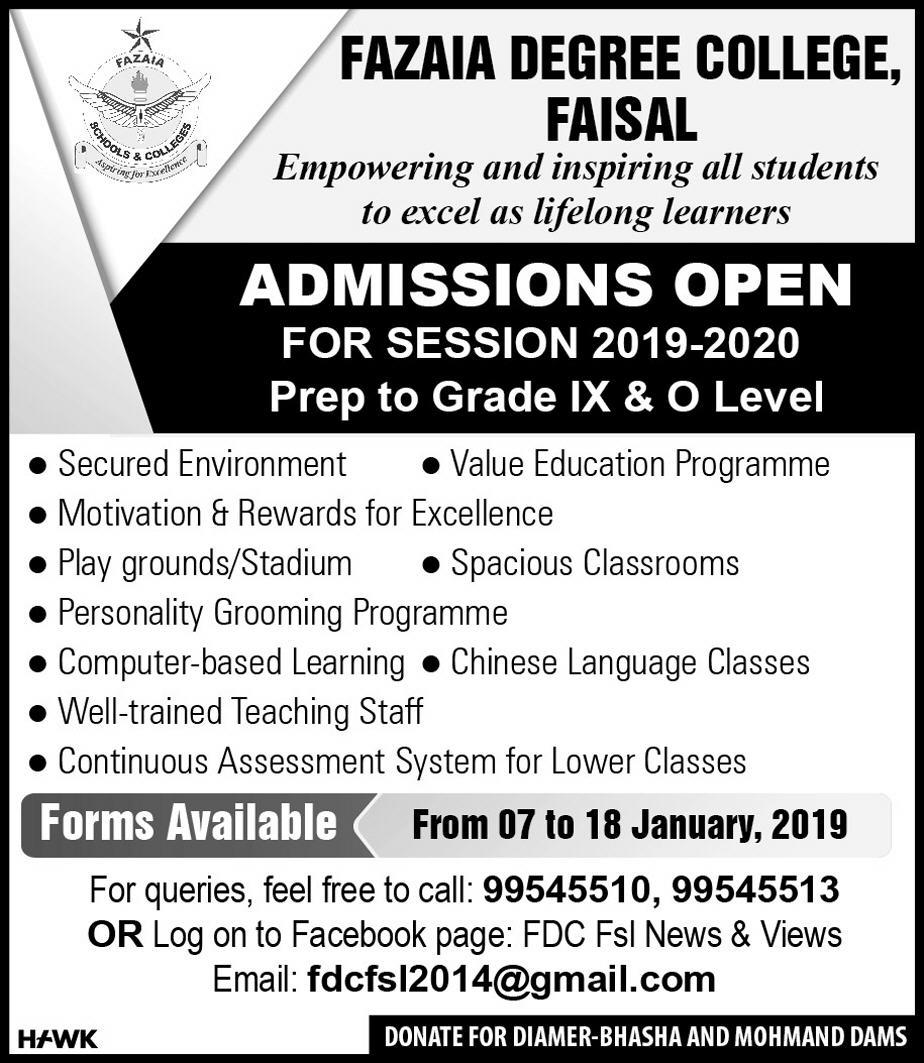 Fazaia Degree College Faisal Karachi Admission 2019 Entry Test Result