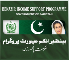 How To Check BISP ATM Card Balance Online 2015